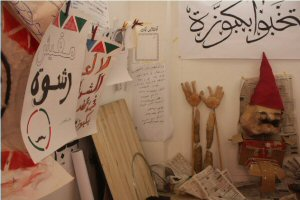 "Participant: Artellewa Art Space, Egypt. Photo: Hamdy Reda, ""Bakaboza Campaign Headquarters"", installation, 2012"